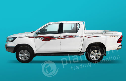 Buy Toyota Hilux Gas 4WD 2016 Pickup | Dealer Dubai | USA