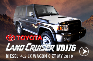 2019 Land Cruiser VDJ76 Wagon